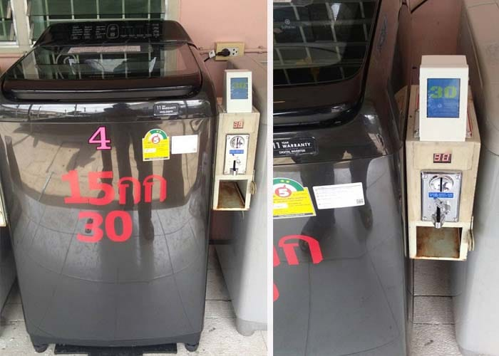 เครื่องซักผ้า QR Code